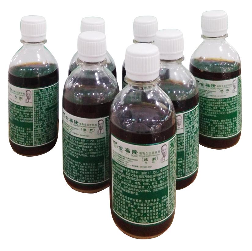 植物营养剂
