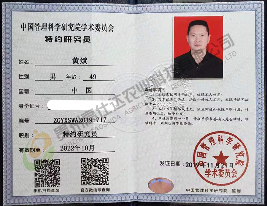 农产品manbetx万博全站app下载狗万万博manbet官网,